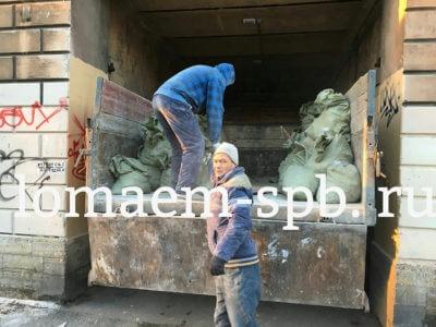 Вывоз строительного мусора в спб недорого