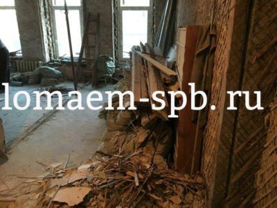 сколько стоит демонтаж квартиры за квадратный метр