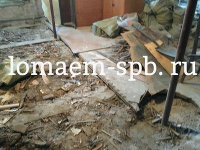 расценки на демонтаж деревянного пола