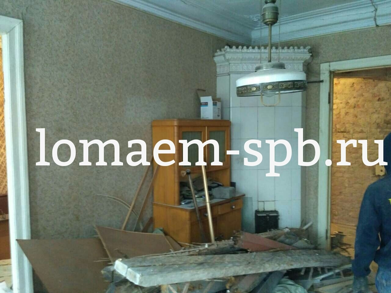 Демонтаж квартиры под ключ
