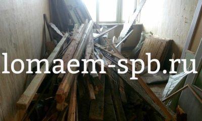демонтаж деревянных полов цена за работу