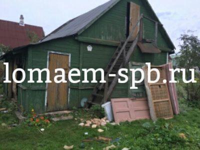 снос деревянного дома и вывоз мусора цена