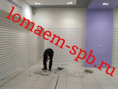 Демонтаж магазина в петербурге
