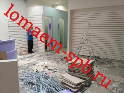 демонтаж магазина санкт петербург