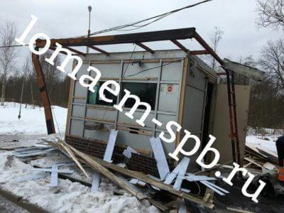 демонтаж временных зданий и сооружений