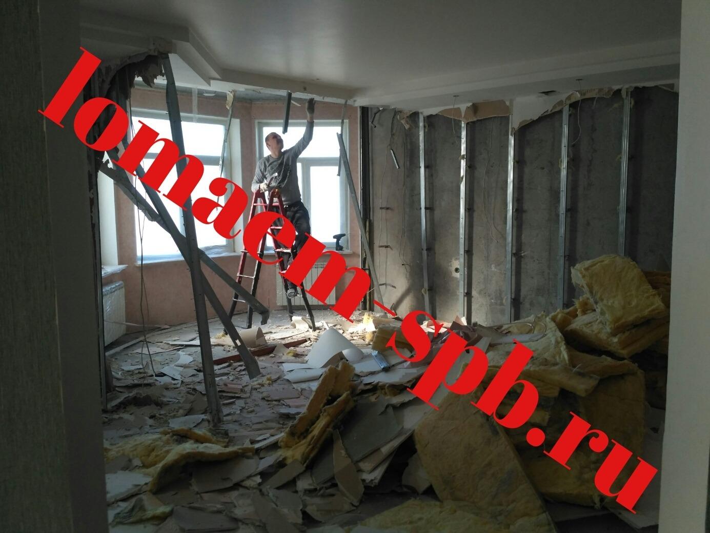 цена демонтажа гипсокартонной стены