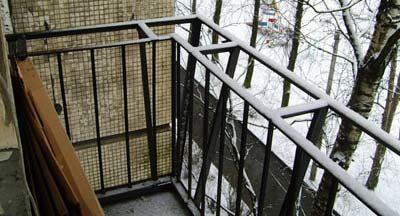 Демонтаж парапетной плиты балкона